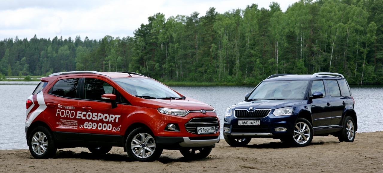 Ford_EcoSport_vs_Skoda_Yeti_2.jpg