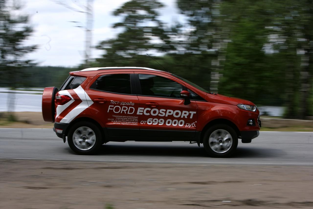 Ford_EcoSport_vs_Skoda_Yeti_32.jpg